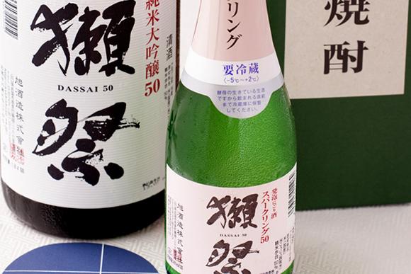 獺祭 日本酒・焼酎